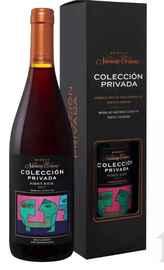 Вино красное сухое «Colleccion Privada Pinot Noir Navarro Correas» 2019 г. в подарочной упаковке