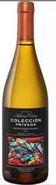 Вино белое сухое «Colleccion Privada Sauvignon Blanc Navarro Correas» 2019 г.