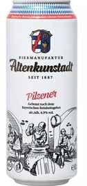 Пиво «Altenkunstadt Pils Brauhaus Altenkunstadt Andreas Leikeim»