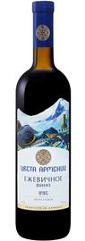 Вино плодовое красное полусладкое «Tsveta Armenii Blackberry Mrgashen»