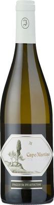 Вино белое сухое «Capo Martino» 2017 г.