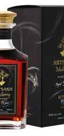 Водка «Artsakh Mulberry Platinum Artsakh Brandy Company» в подарочной упаковке