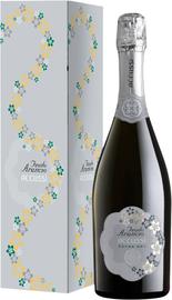 Вино игристое белое экстра драй «Feudo Arancio Accussi spumante» в подарочной упаковке