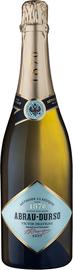 Российское шампанское белое брют  «Абрау-Дюрсо Премиум» выдержанное