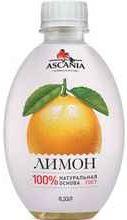 Газированный напиток «Ascania Ascania Лимон»