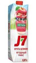 Сок «J7 Фрукты Целиком Ягодный микс»