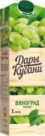 Сок «Дары Кубани Виноград-яблоко»