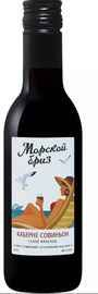 Вино красное сухое «Морской Бриз Каберне Совиньой»