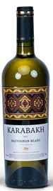 Вино белое сухое «Karabakh Sauvignon Blanc»