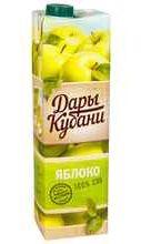 Сок «Дары Кубани Яблочный»