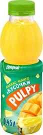 Сок «Pulpy Ананас Манго с кусочками ананаса»