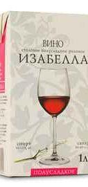 Вино столовое розовое полусладкое  «Славянская Лоза Изабелла»