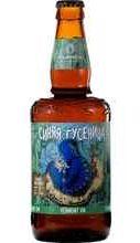 Пиво «Таркос Синяя Гусеница»