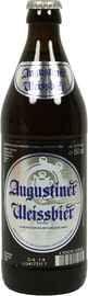 Пиво «Augustiner Weissbier»