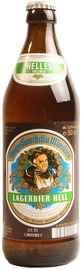 Пиво «Augustiner Lagerbier Hell»