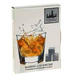 «Камни для виски» в картонной упаковке