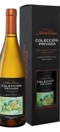 Вино белое сухое «Colleccion Privada Chardonnay Navarro Correas» 2019 г. в подарочной упаковке