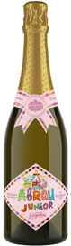 Шампанское детское безалкогольное «Abrau Junior Розовое»