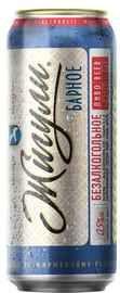 Пиво «Жигули Барное» в жестяной банке