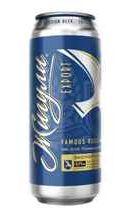 Пиво «Жигули Барное Export» в жестяной банке