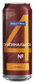 Пиво «Балтика №4 Оригинальное» в жестяной банке