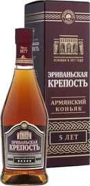 Армянский коньяк «Erivan'skaya Krepost' 5 years old» в подарочной упаковке