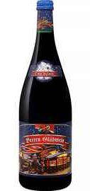 Вино красное полусладкое «Dellisimo Sangiovese Rubicone Gruppo Cevico» 2018 г.