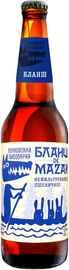 Пиво «Бланш де Мазай»