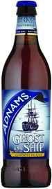 Пиво «Adnams Ghost Ship»