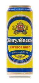 Пиво «Жигулевское» в банке