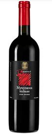 Вино красное фруктовое «Mukuzani Besini» 2019 г.