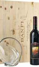 Вино «Castello Banfi 2 Bottles & Decanter» в подарочной упаковке