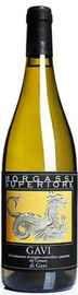 Вино белое сухое «Ciarea Gavi Di Gavi» контролируемого наименования