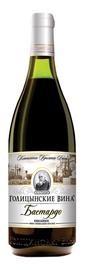 Вино специальное красное «Голицынские вина Бастардо юбилейное»