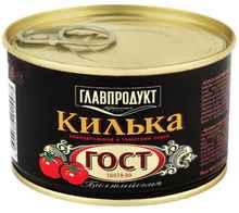 Рыбные консервы «Главпродукт Килька неразделанная в томатном соусе» 240 гр.
